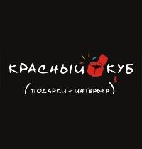 (c) Redcube.ru