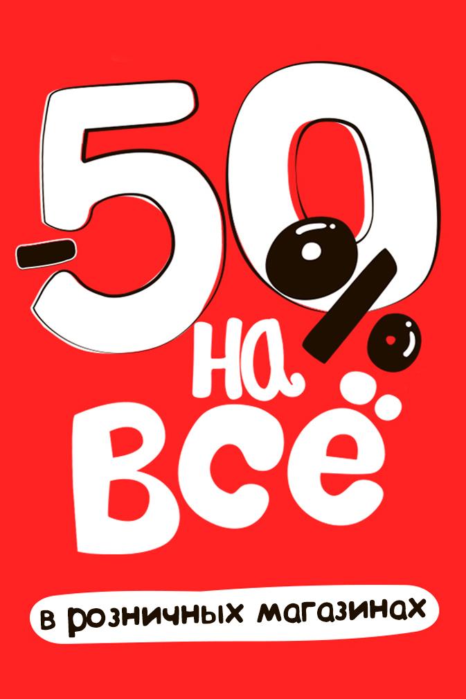 <b>Украшения</b> на Новый год для дома и офиса – купить <b>новогодние</b> ...