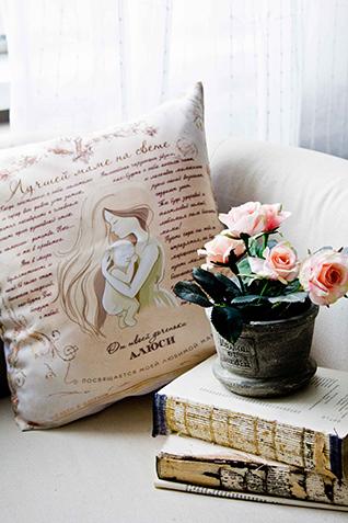 620513576afd Оригинальный подарок для девушки - купить подарок любимой на день рождения