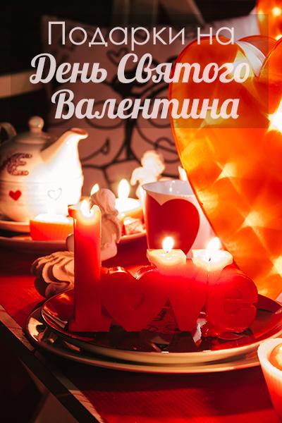 Интернет-магазин подарков и сувениров - купить креативные подарки «Красный  Куб» a5ad71af77e