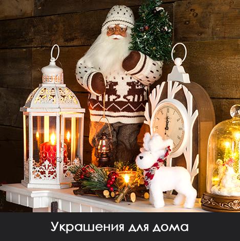 Рождество | Новый год - 2019