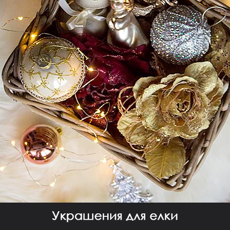 Подарки женщине на Новый 2019 год | что подарить, идеи изоражения